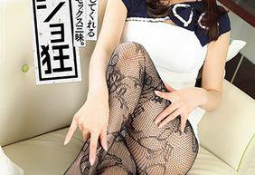 Sawamura Reiko