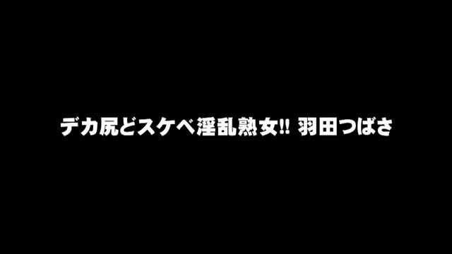 動画 淫乱 熟女